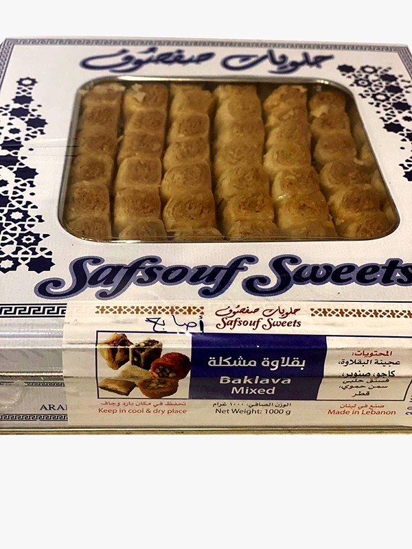 Image for product: safsouf baclawa fingers