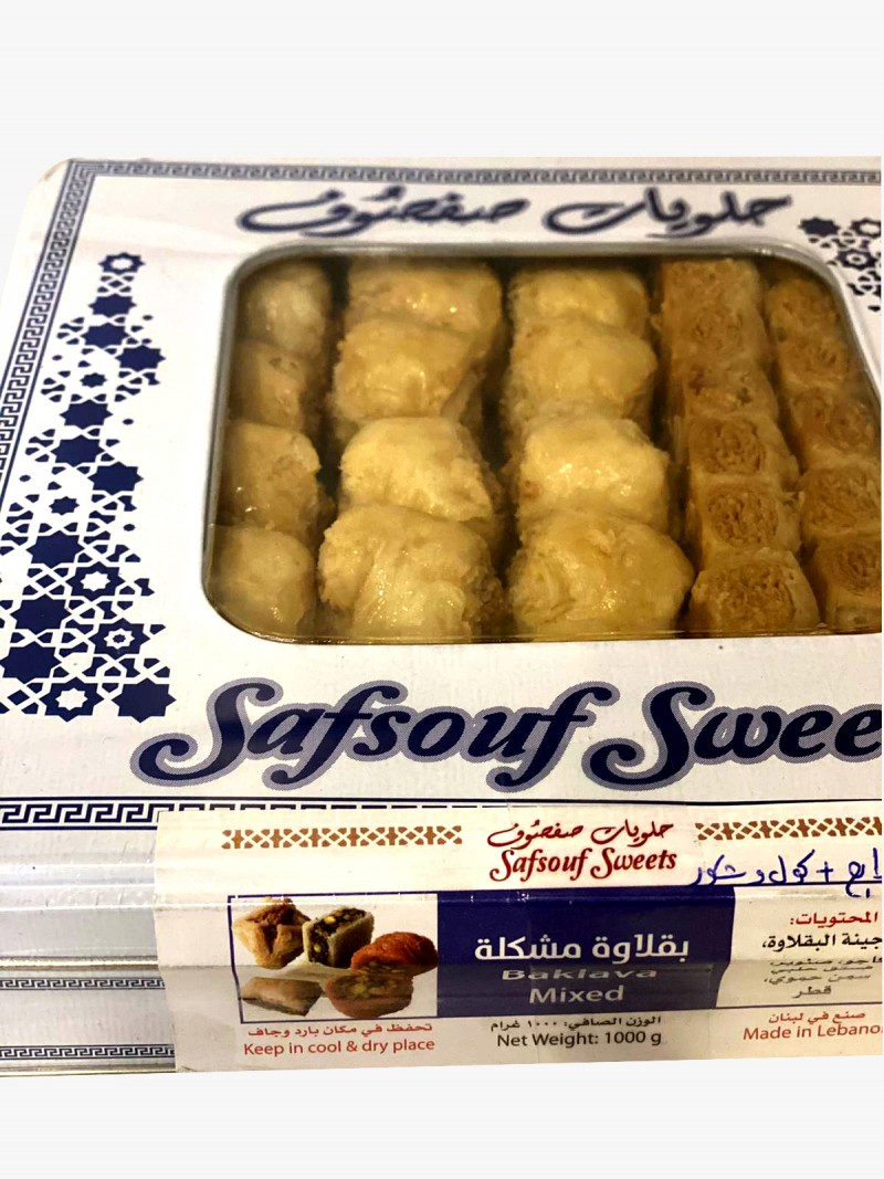 Image for product: safsouf baclawa  fingers  kol wshkor