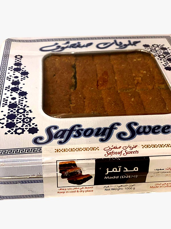 Image for product: safsouf madd dates