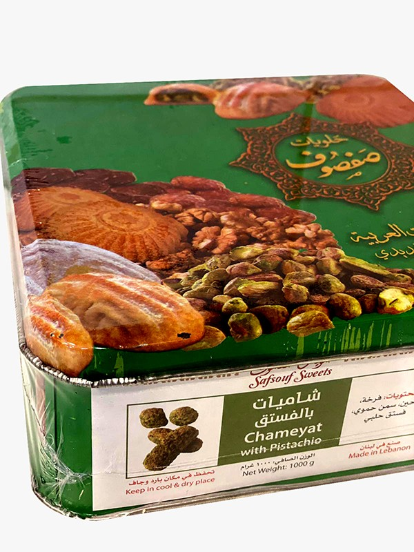 Image for product: safsouf chameyat pistacio