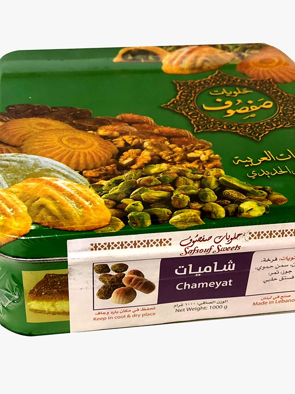 Image for product: safsouf chameyat