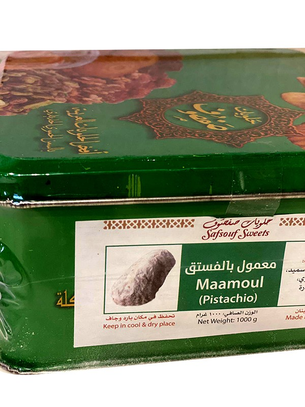 Image for product: safsouf mamoul pistacio