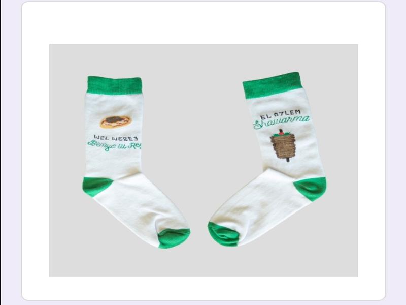 Image for product: socks /SHAWARMA/Bemye W Rez
