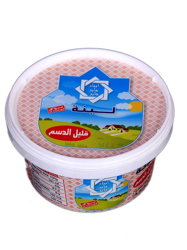 Image for product: jaber labneh cow lite
