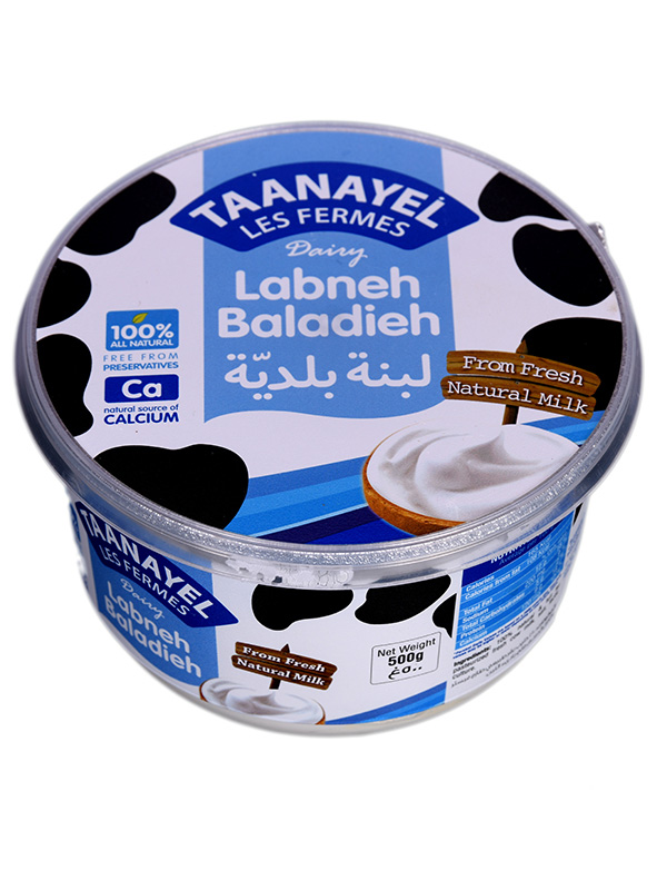 Image for product: taanayel labneh cow