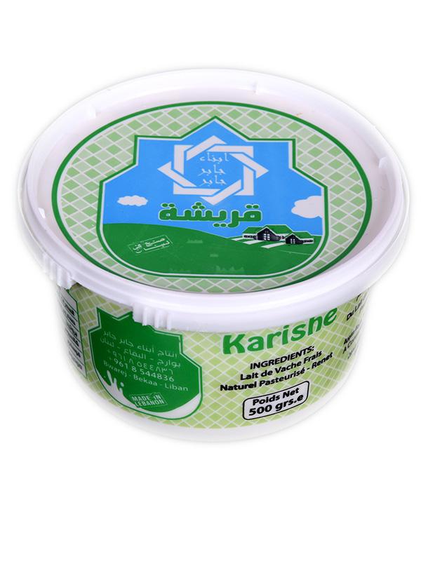 Image for product: jaber harishi