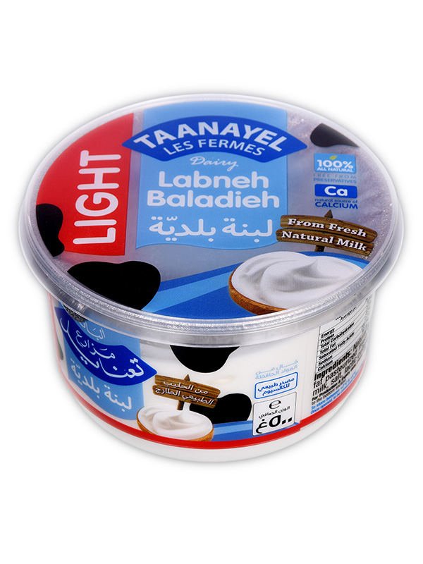 Image for product: taanayel labneh cow ligth