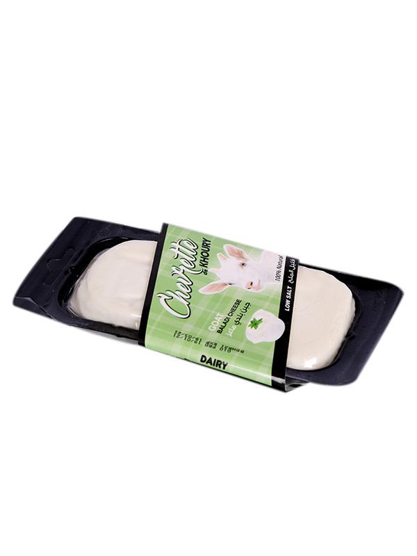 Image for product: khoury cheese baladiya goat