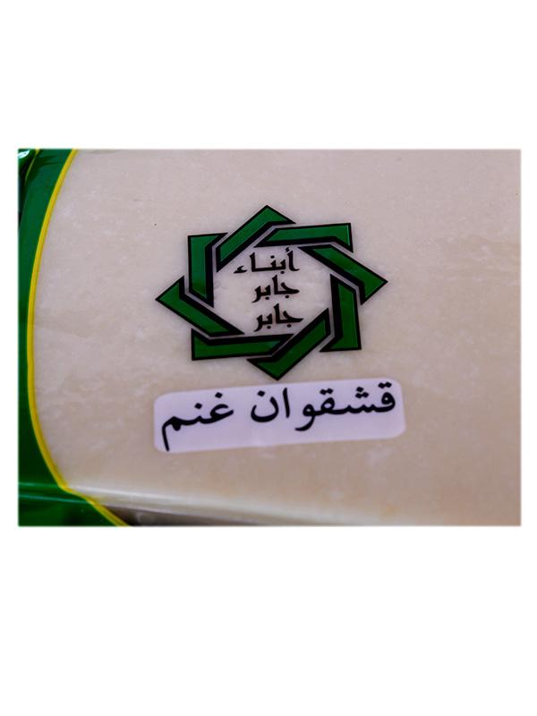 Image for product: jaber kaskawan ganim