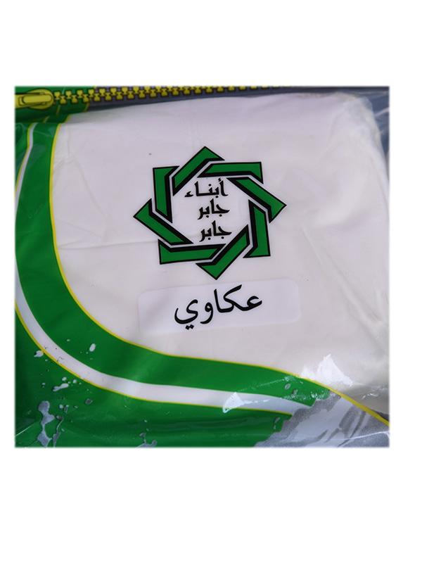 Image for product: jaber akkawi