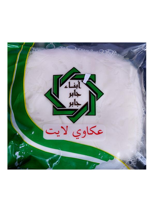 Image for product: jaber akkawi ligth
