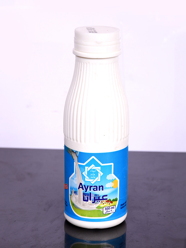Image for product: jaber ayran