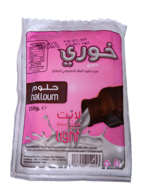 Image for product: khoury halloum ligth
