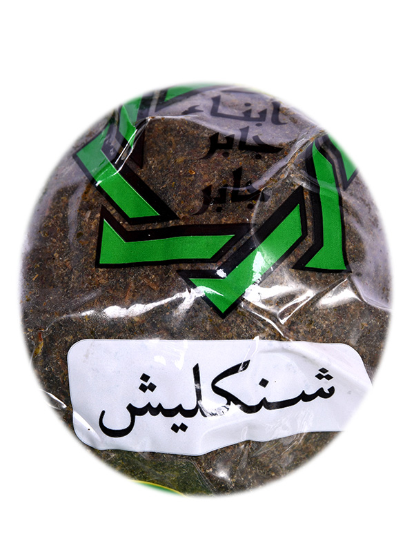 Image for product: jaber chanklish thyme