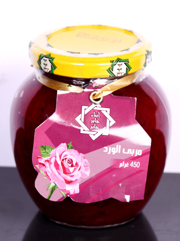 Image for product: jaber rose jam