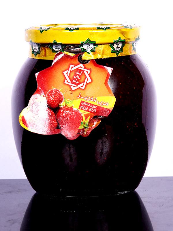 Image for product: jaber strawberry jam