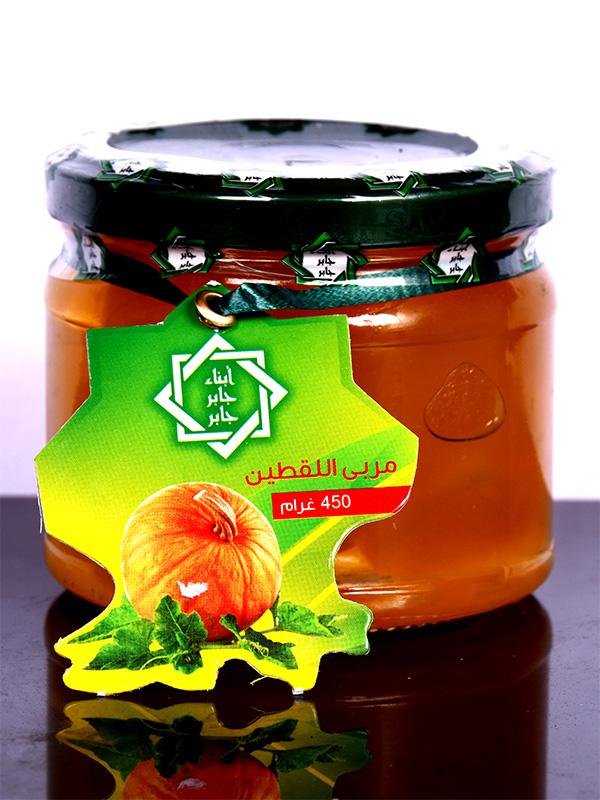 Image for product: jaber pumpkin jam