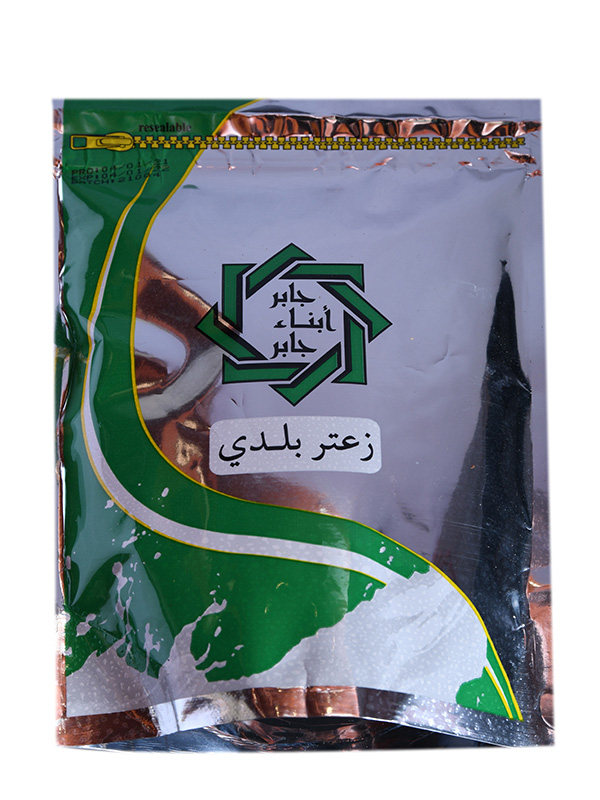 Image for product: jaber thyme with salt baladi