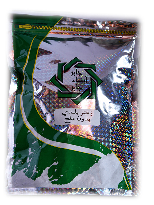 Image for product: jaber thyme without salt baladi