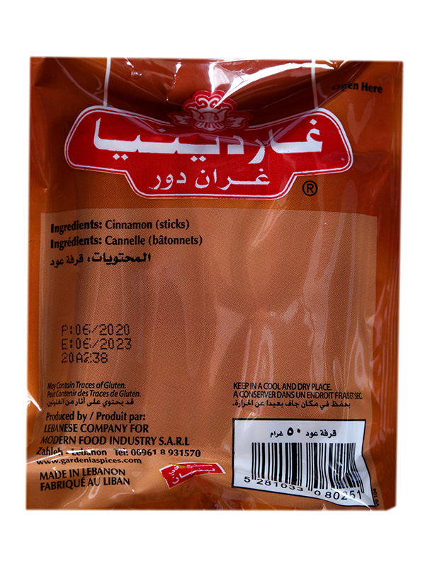 Image for product: gardenia cinnamon stick