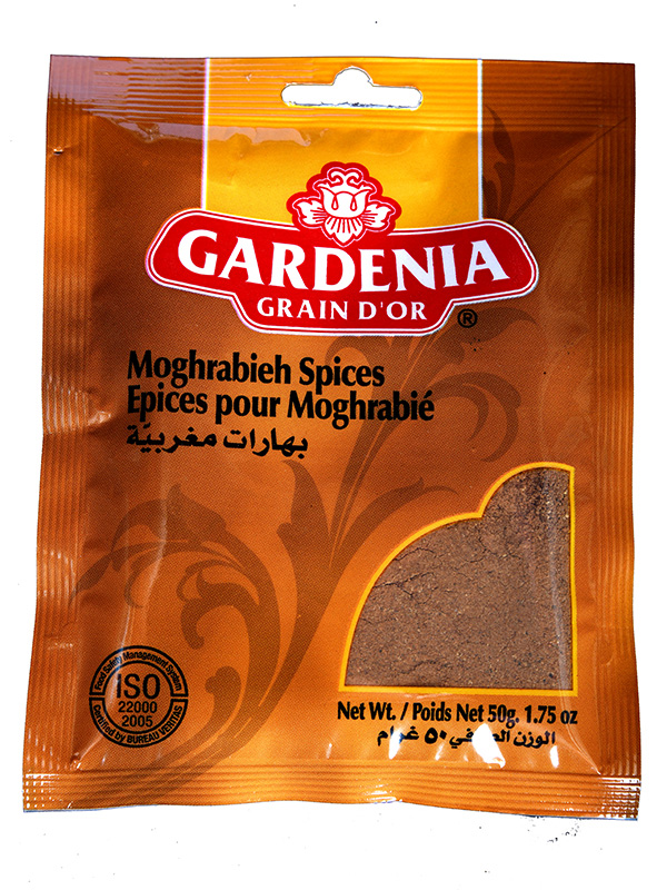 Image for product: gardenia moroccon spice