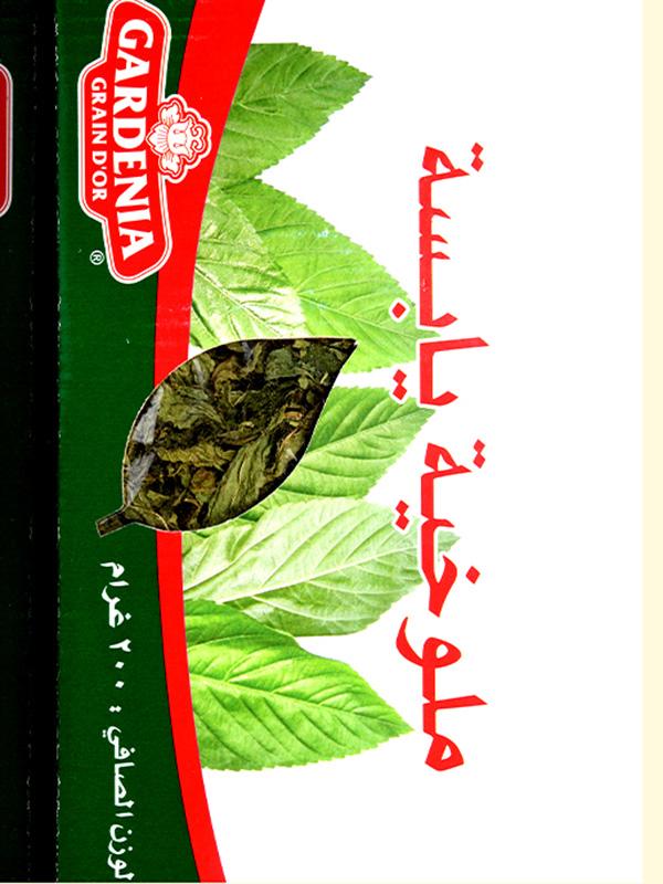 Image for product: gardenia dried molokiya