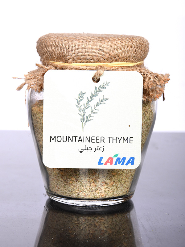 Image for product: lama thyme halabi
