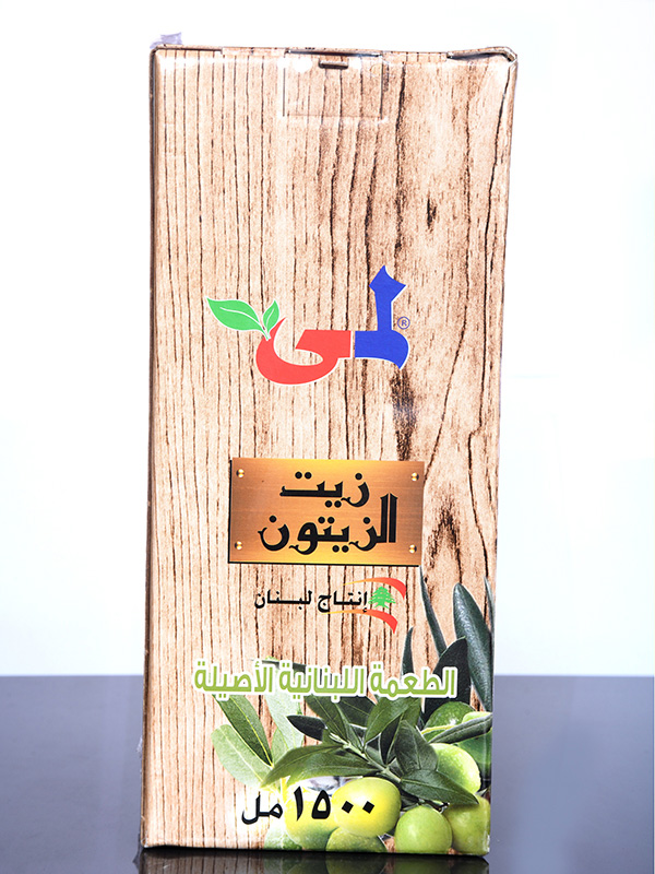 Image for product: lama olive oil ..