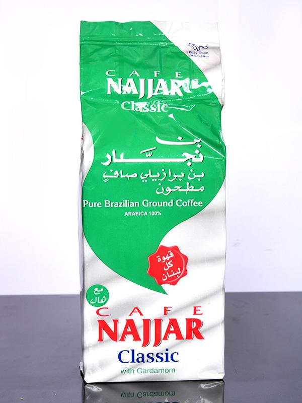 Image for product: café najar with cardamom