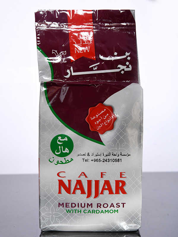 Image for product: café najar medium roast