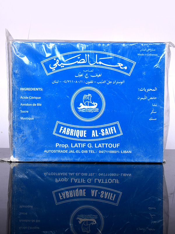 Image for product: saif loukom plain