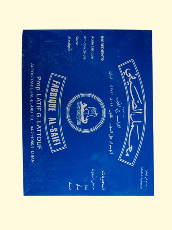 Image for product: saif loukom mystic
