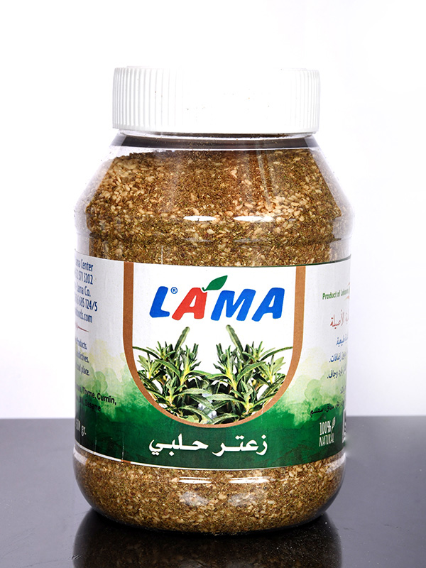 Image for product: lama thyme halabi .