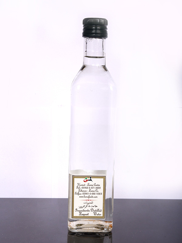 Image for product: lama loquat water