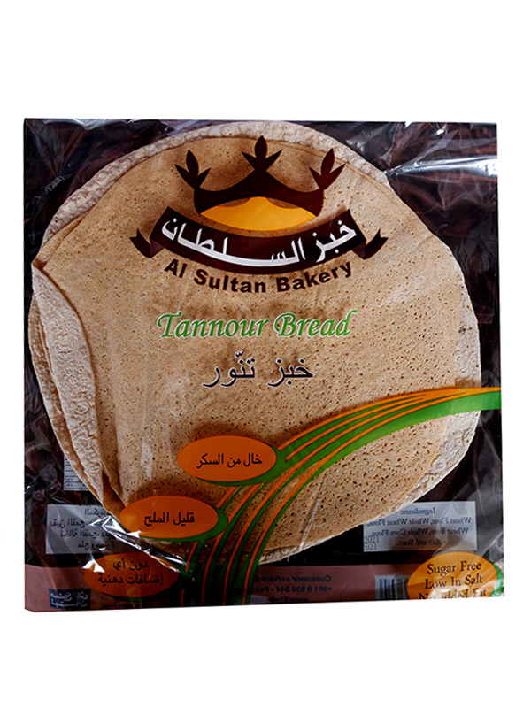 Image for product: sultan tanour bread