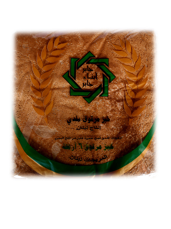Image for product: jaber saj bread