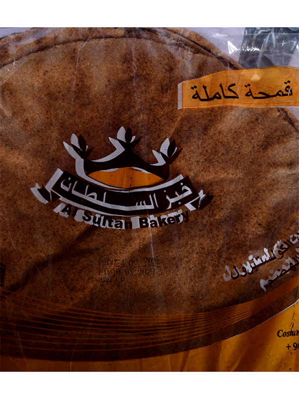 Image for product: sultan wheat bread