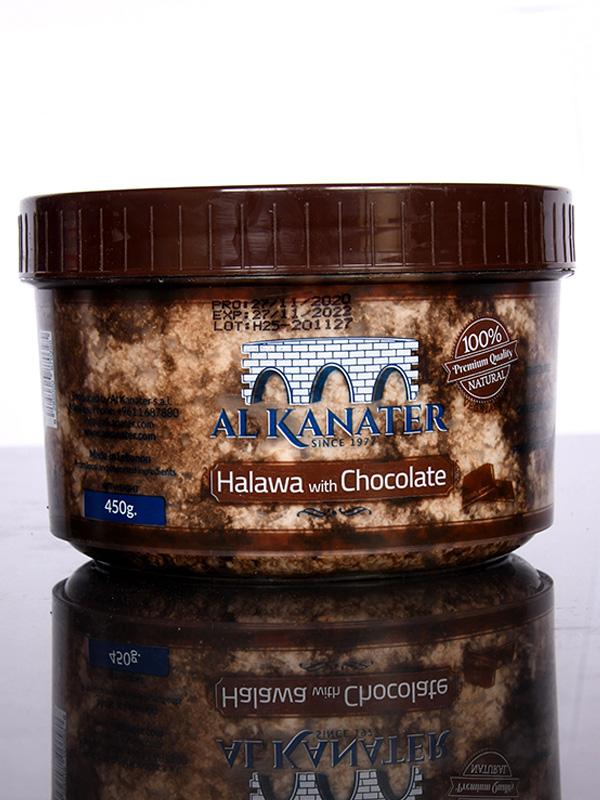 Image for product: kanater halawe chocolate