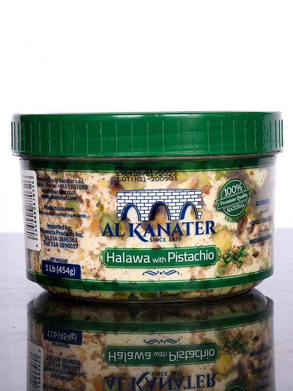 Image for product: kanater halawe pistacio
