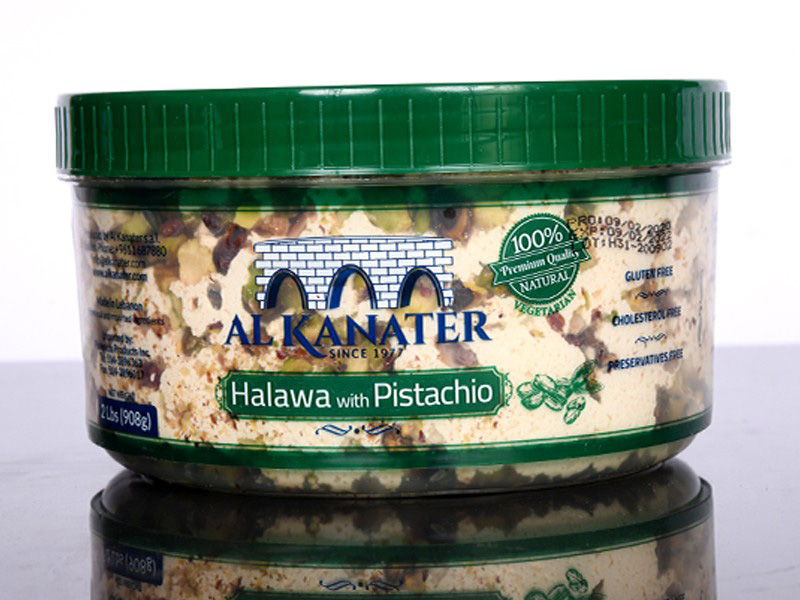 Image for product: kanater halawe pistacio.