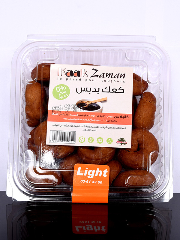 Image for product: zaman oat with carob