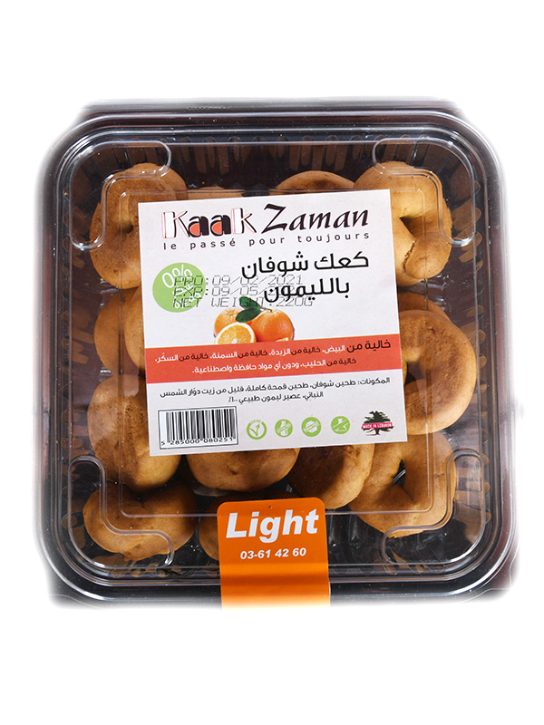 Image for product: zaman oat with lemon