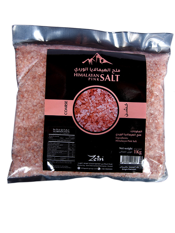 Image for product: himalayan pink salt coarse