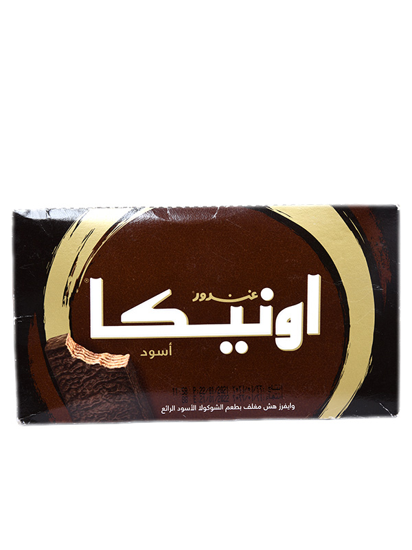 Image for product: unica biscuit  dark 1*24