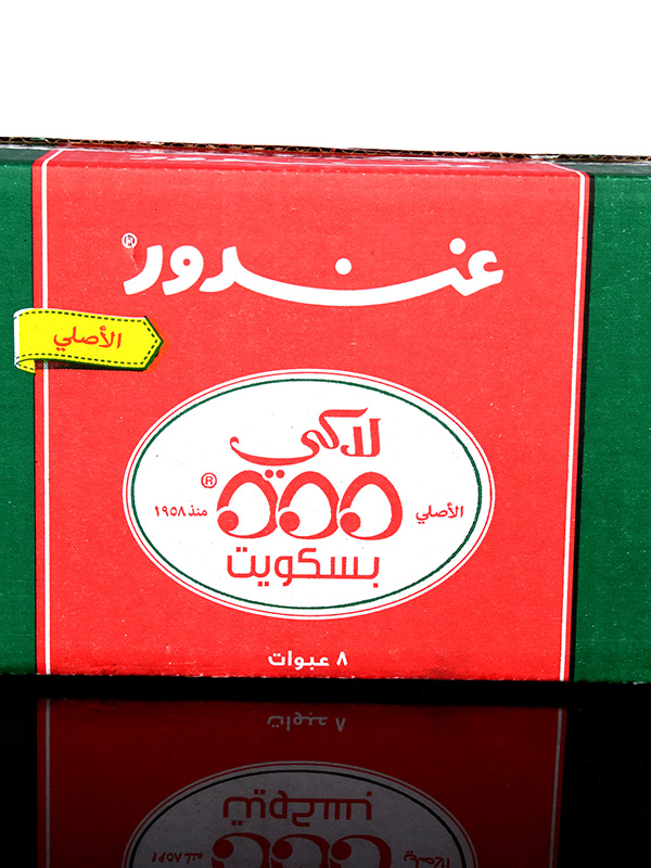 Image for product: gandor biscuit 555