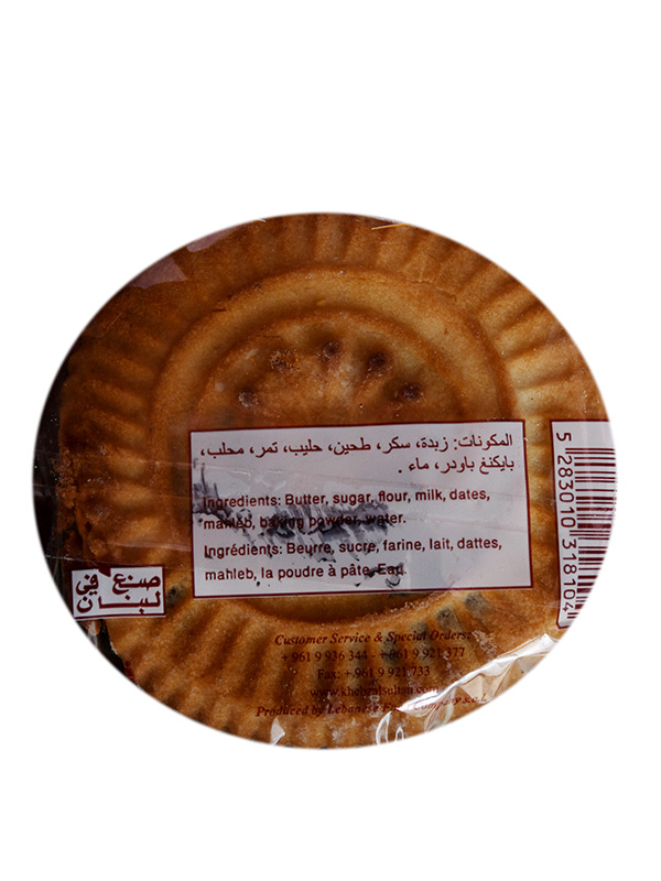 Image for product: sultan dates round