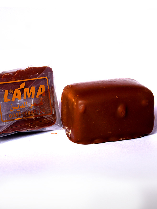 Image for product: halbawi chocolate kamardin