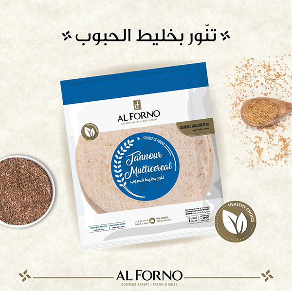 Image for product: alforno tanour oat bread