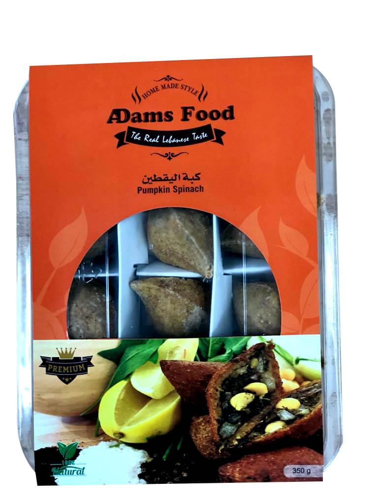 Image for product: adams food pumpkin  kebbeh